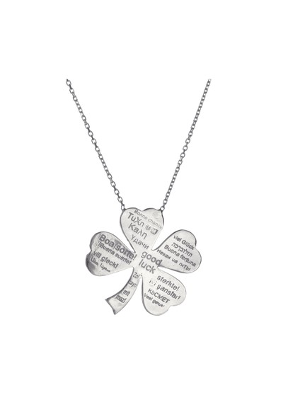 Ingenious Clover Necklace - Silver main image